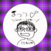 ma_kun_law