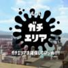 UMA_SHIKA696