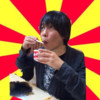 sibafu_nana