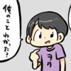 animeron0801