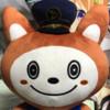 Raise_yui_ogura