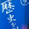 Kawabaru__